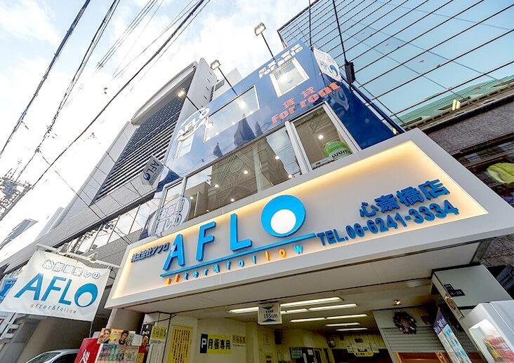 心斎橋支店の写真