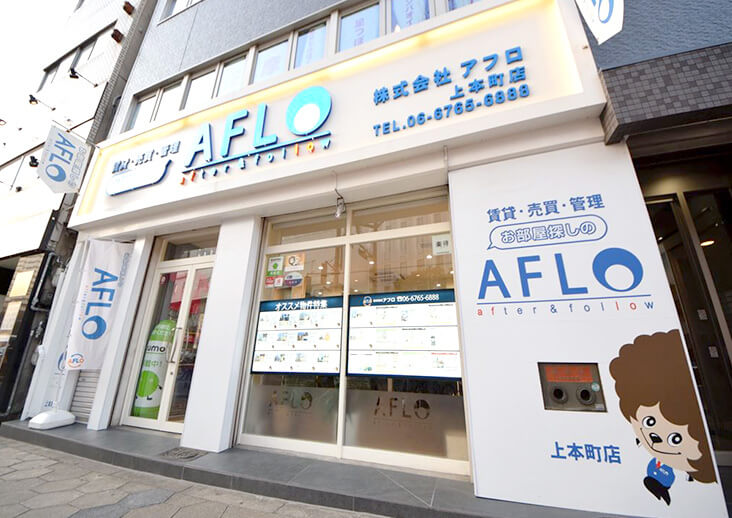 上本町支店の写真